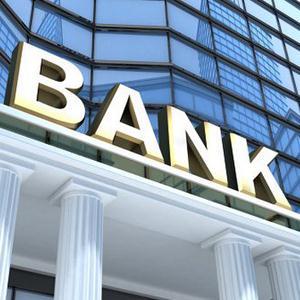 Банки Забитуя