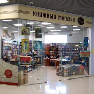 Книжные магазины Забитуя