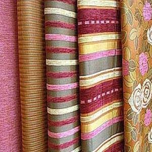 Магазины ткани Забитуя