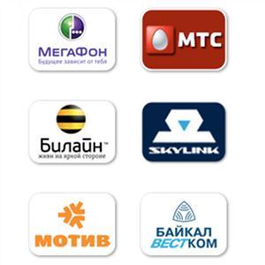 Операторы сотовой связи Забитуя