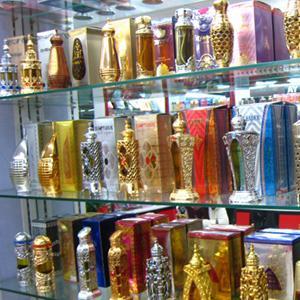 Парфюмерные магазины Забитуя