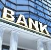 Банки в Забитуе
