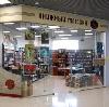 Книжные магазины в Забитуе