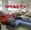 Магазины мебели в Забитуе