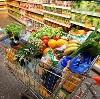 Магазины продуктов в Забитуе