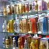 Парфюмерные магазины в Забитуе