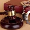Суды в Забитуе