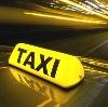Такси в Забитуе