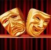 Театры в Забитуе
